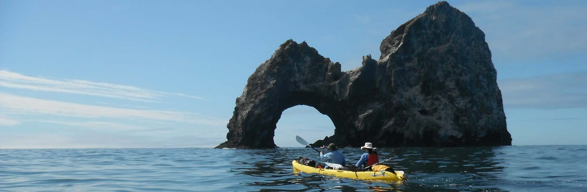 Read more about the article Kayak the Arches Territory